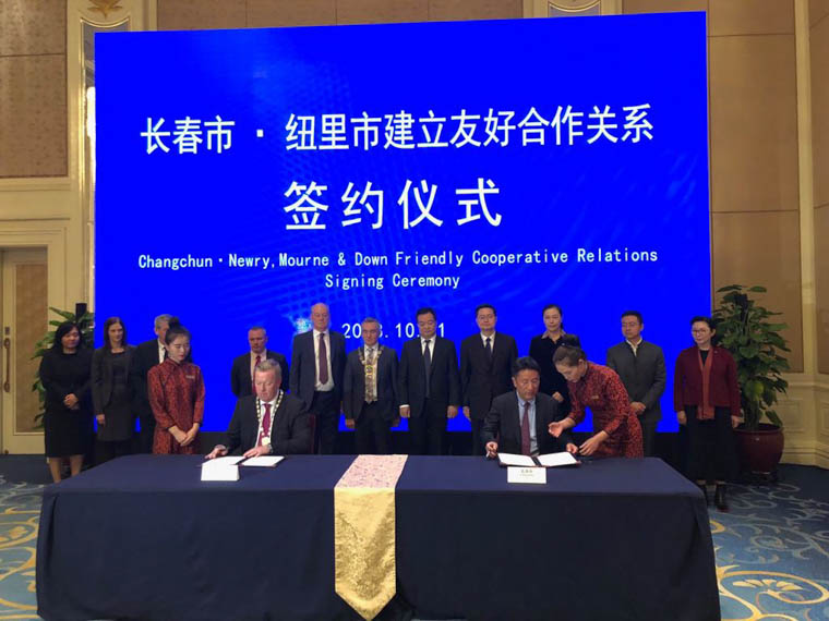 Newry Chamber President, Paul Convery signs a cooperation agreement with the Chinese City of Changchun