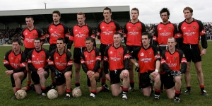Armagh v Down March 2005